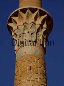 -اصفهان-1389535342