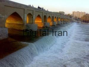 -ناربان-اصفهان-1389536360