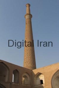 399px-Ali_Minaret