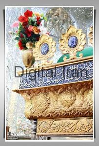 407px-Mianeh_Imamzadeh_Ismail_03