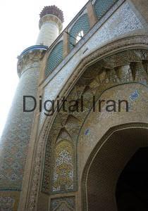 421px-مسجد_سپهسالار