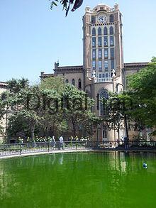 Tabriz_Municipality_Palace