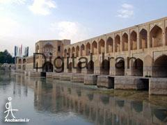 esfahan-khajoo-bridg