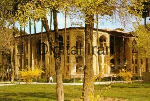 hashtbehesht2_7116